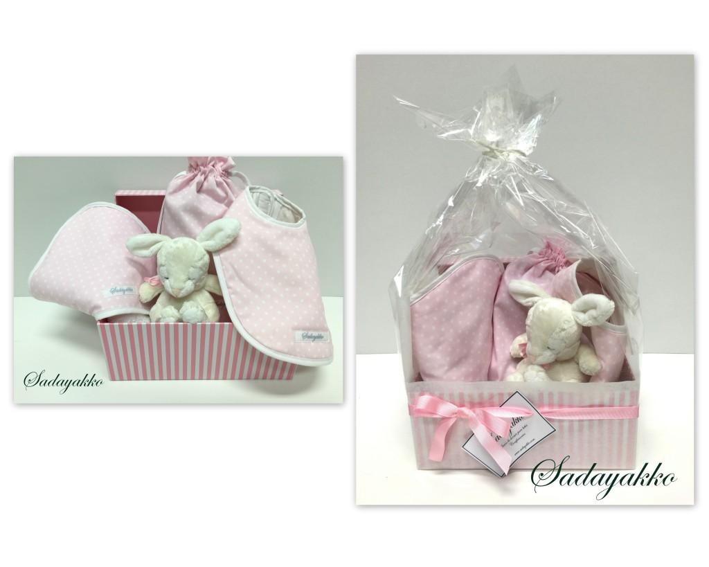 canastilla collage modelo topos rosa-blanca sadayakko 2
