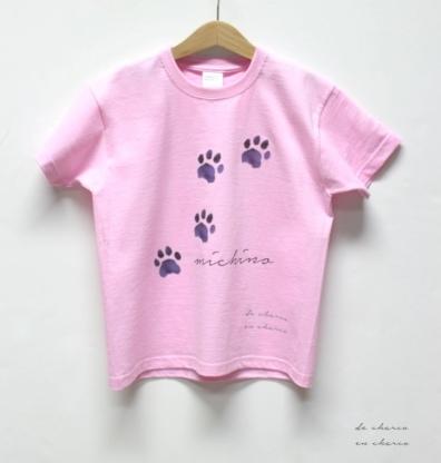 https://www.etsy.com/es/listing/264518938/camiseta-nina-michino?ref=shop_home_active_23