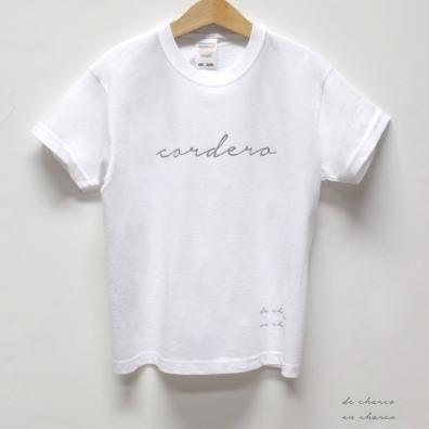 https://www.etsy.com/es/listing/264511210/camiseta-ninonina-cordero?ref=shop_home_active_15