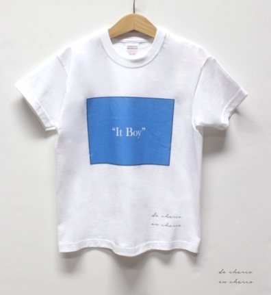 https://www.etsy.com/es/listing/264414867/camiseta-nino-it-boy-en-rectangulo?ref=shop_home_active_1