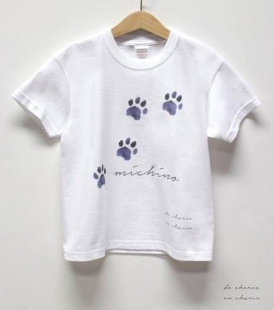 https://www.etsy.com/es/listing/264518622/camiseta-nino-michino?ref=shop_home_active_24